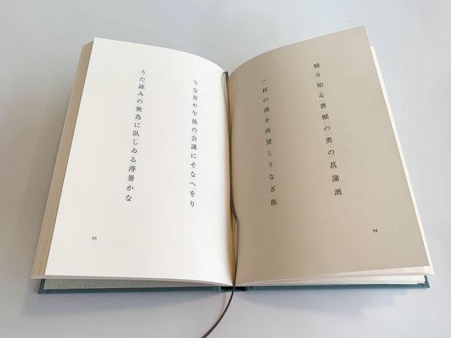 田中裕明の句の取り合わせの新しさに感銘を受けて作った句もある、、、_f0071480_18280871.jpg
