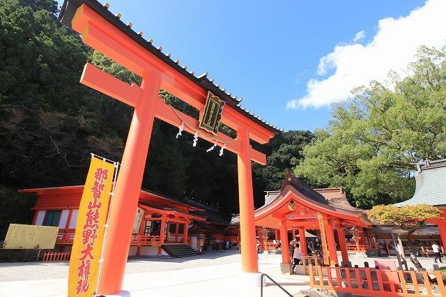 熊野那智大社参詣(撮影:10月11日)_e0321325_15475158.jpg