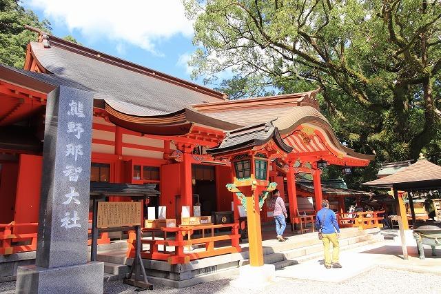 熊野那智大社参詣(撮影:10月11日)_e0321325_15494955.jpg