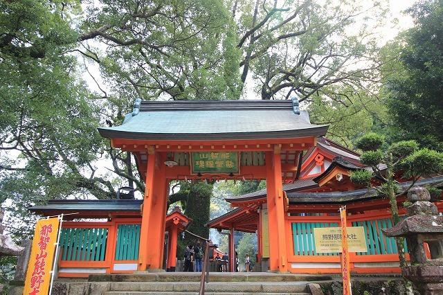 熊野那智大社参詣(撮影:10月11日)_e0321325_15504435.jpg