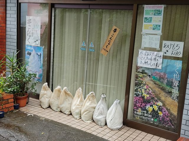 Go toの弾丸ツアー:①チャンホンとの出逢いin和歌山_d0137326_00061765.jpg