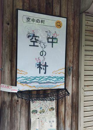 Go toの弾丸ツアー:①チャンホンとの出逢いin和歌山_d0137326_00080841.jpg