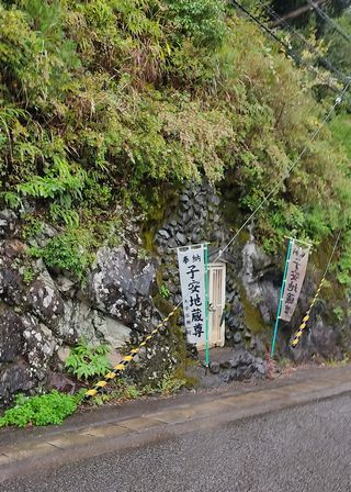 Go toの弾丸ツアー:①チャンホンとの出逢いin和歌山_d0137326_00224480.jpg