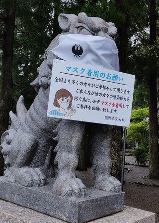 Go toの弾丸ツアー:①チャンホンとの出逢いin和歌山_d0137326_00575429.jpg