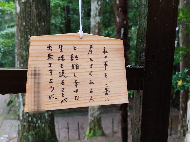 Go toの弾丸ツアー:①チャンホンとの出逢いin和歌山_d0137326_01333613.jpg