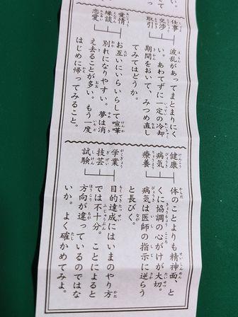 Go toの弾丸ツアー:①チャンホンとの出逢いin和歌山_d0137326_01334968.jpg
