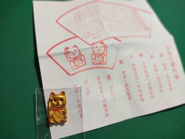 Go toの弾丸ツアー:①チャンホンとの出逢いin和歌山_d0137326_01335187.jpg