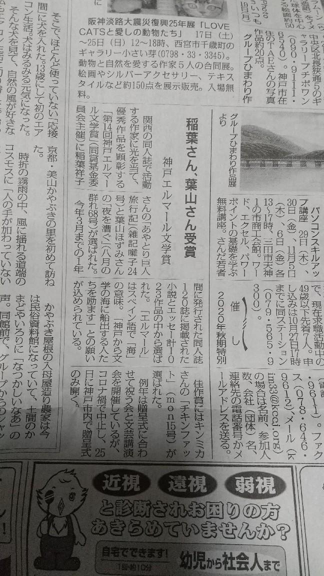 毎日新聞朝刊_f0328926_21031361.jpg