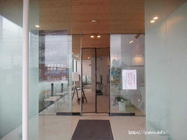 足立区・六町ミュージアムで開催中の企画展へ。_a0214329_11192565.jpg