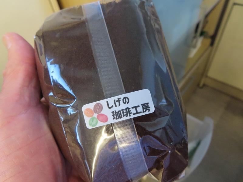食欲の秋を彷徨う_f0076731_15474978.jpg