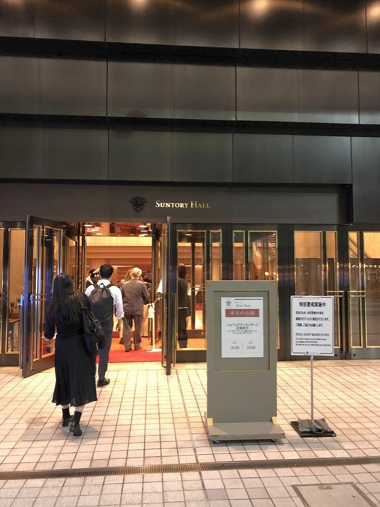 ショパン ピアノコンサート@古畑祥子_c0395834_17421356.jpg
