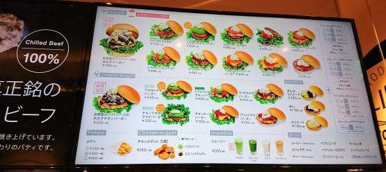 今日も美味しかった!3rd Burger でモーニング@虎ノ門ヒルズ_f0337357_20281520.jpg