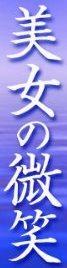 <2020年秋>奥武蔵「日和田山」(職場仲間登山)&渡来人の里「高麗郷」(日高市)_c0119160_11315797.jpg