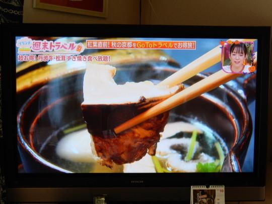 '20,10,17(土)テレビで妄想旅行!_f0060461_11132379.jpg