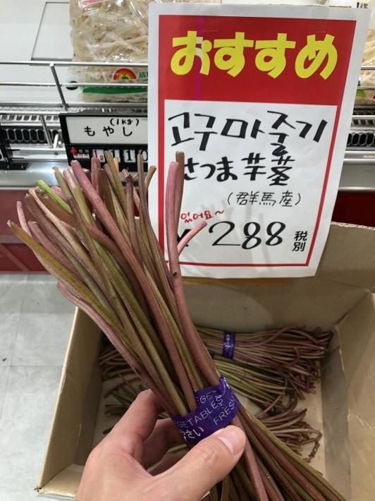 新大久保の新しいスーパーへ潜入②_b0060363_23265479.jpeg