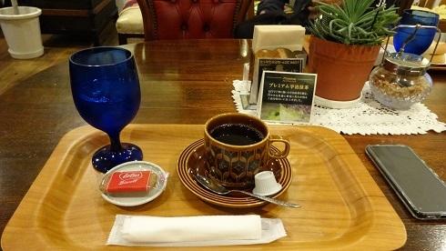 雨模様の第九十二回 讃岐ラビット茶話会 _a0064474_16400215.jpg