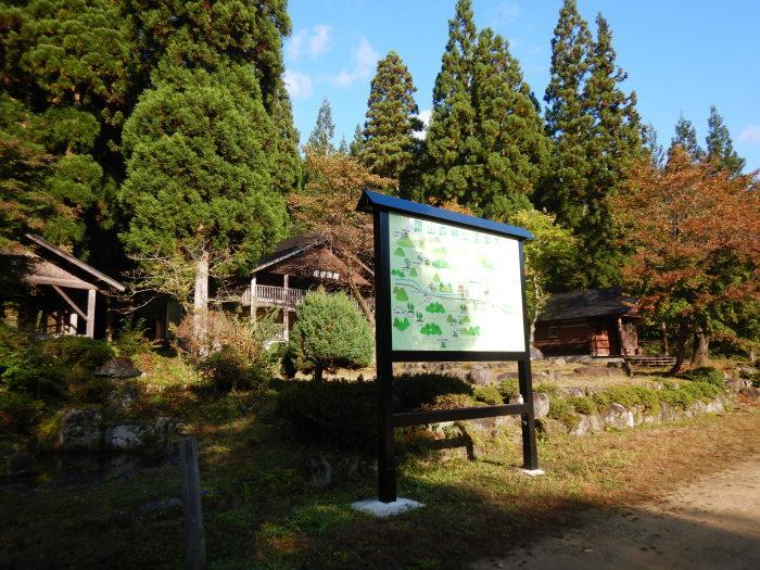 長井葉山・白兎コースから昭和堰の周回 ~ 2020年10月14日_f0170180_11595555.jpg