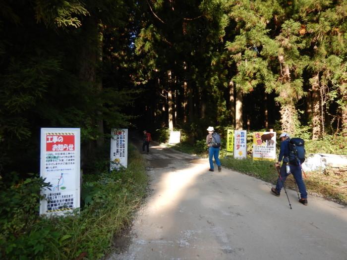 長井葉山・白兎コースから昭和堰の周回 ~ 2020年10月14日_f0170180_12004517.jpg