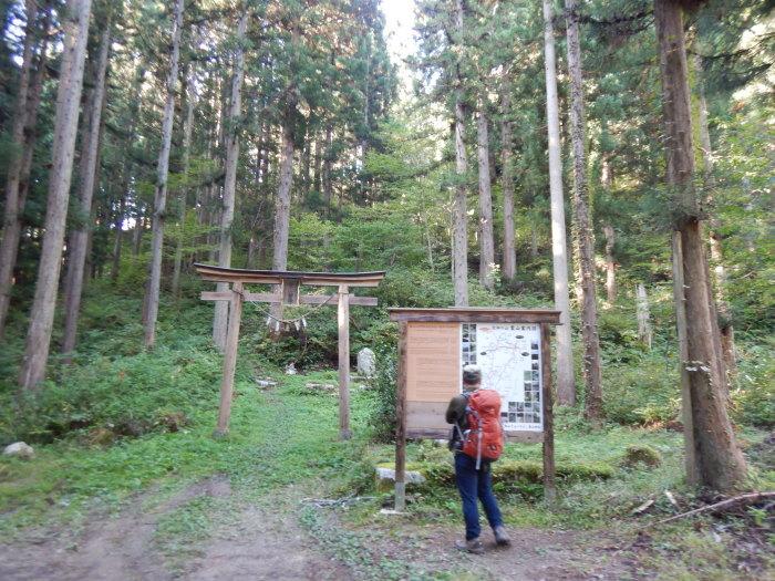 長井葉山・白兎コースから昭和堰の周回 ~ 2020年10月14日_f0170180_12010970.jpg