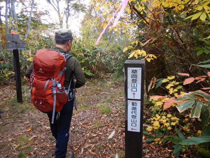 長井葉山・白兎コースから昭和堰の周回 ~ 2020年10月14日_f0170180_12413885.jpg
