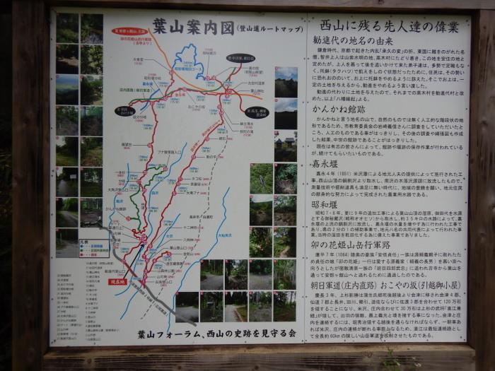 長井葉山・白兎コースから昭和堰の周回 ~ 2020年10月14日_f0170180_12502755.jpg