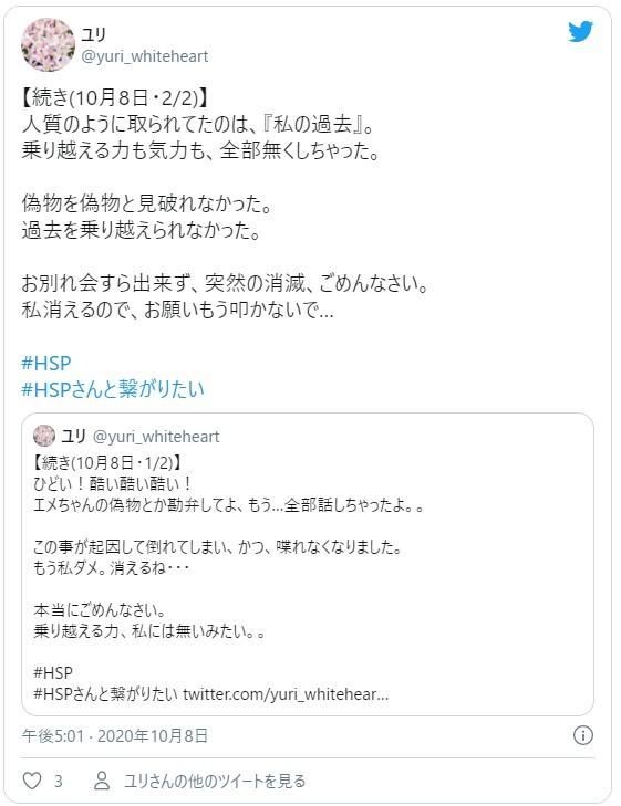 【仁王2 DLC 攻略】ユリ復活!仁王2攻略・第2回DLC攻略中!【10/17 23時更新】_c0403786_23031522.jpg