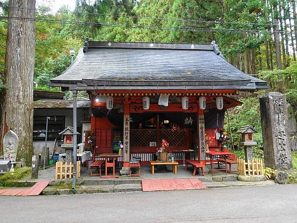 稲村ケ岳で秋を感じて  SOTA#JA/NR-004_f0073587_17551113.jpg
