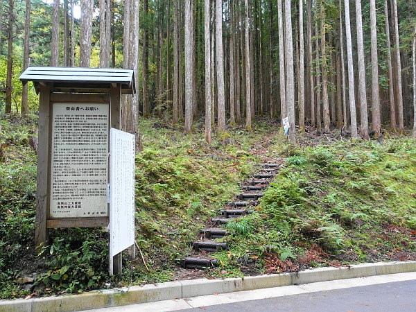 稲村ケ岳で秋を感じて  SOTA#JA/NR-004_f0073587_17552439.jpg