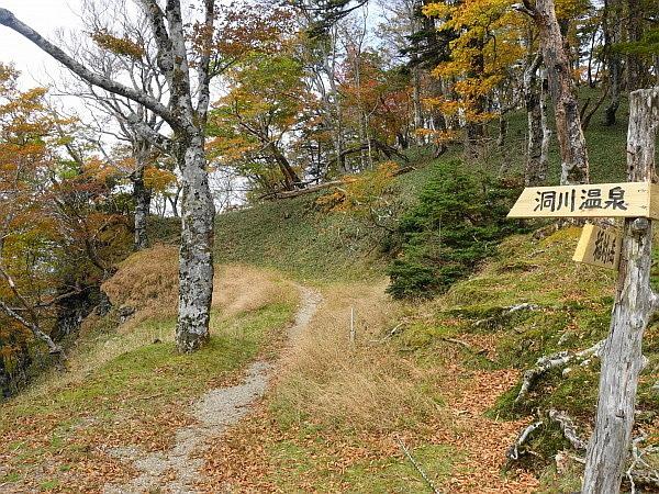 稲村ケ岳で秋を感じて  SOTA#JA/NR-004_f0073587_17585116.jpg