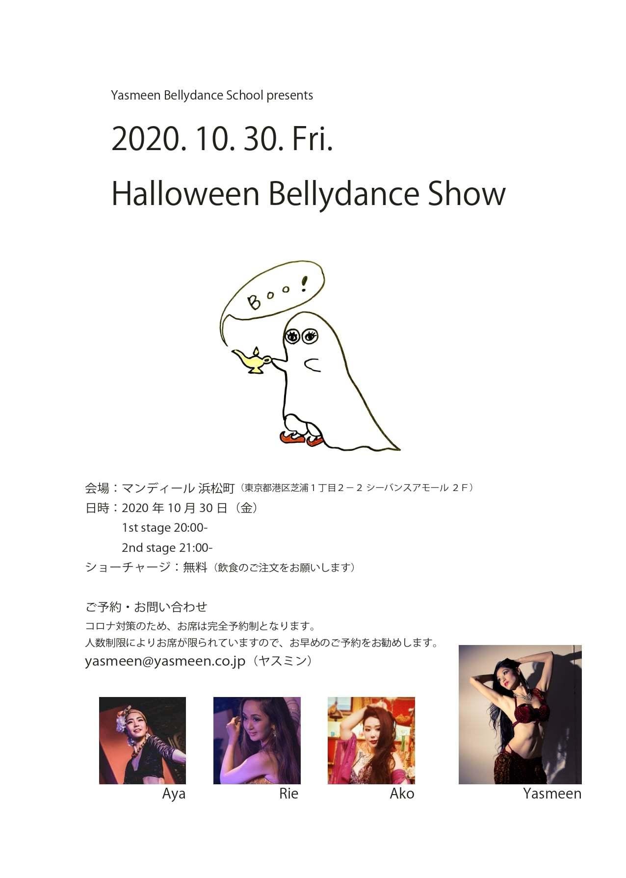 【満席】Halloween Bellydance Show @ Mandir #046_d0317800_11110769.jpg