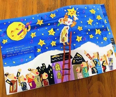 「星のおくりもの」絵本&歌&ピアノ_b0181015_19000575.jpg
