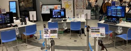 2020/10/17 京都桂川イオン 鉄道博_a0066027_07385328.jpg