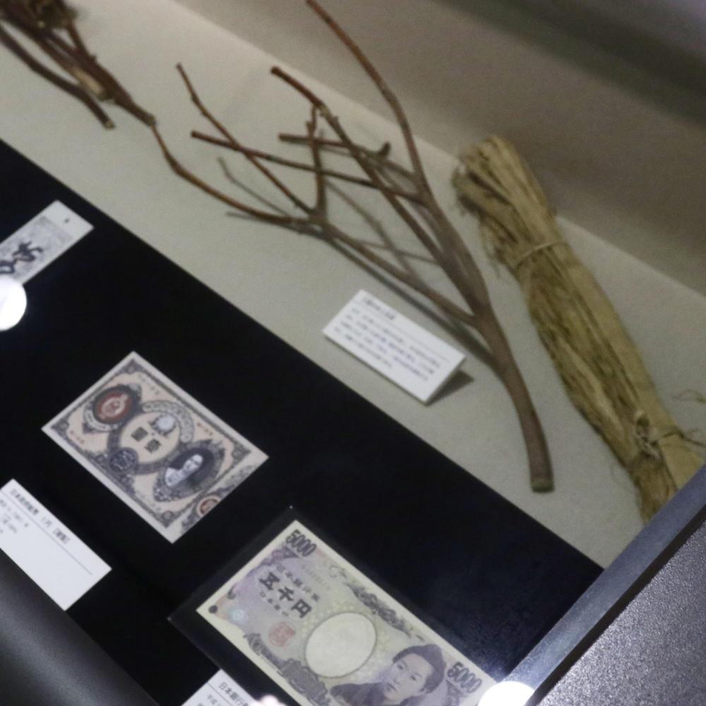 お札と切手の博物館_c0060143_18174427.jpg