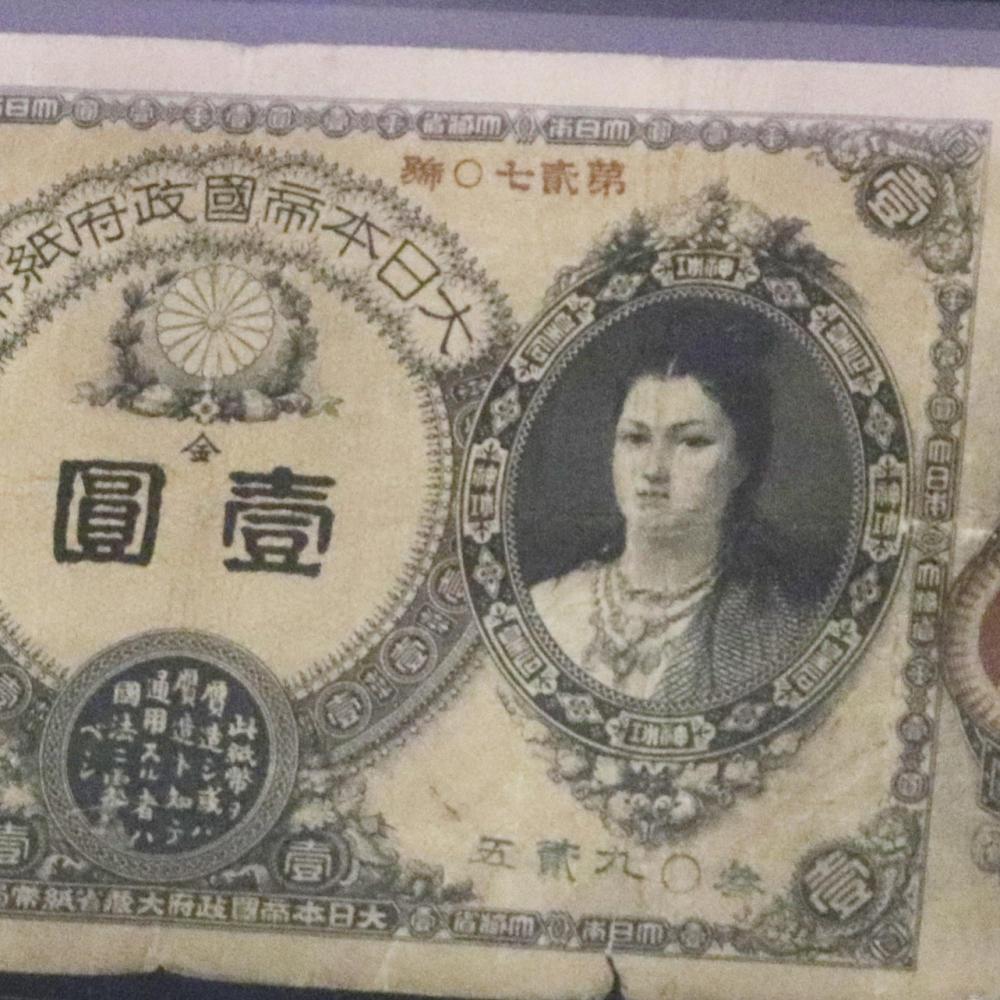 お札と切手の博物館_c0060143_18174863.jpg