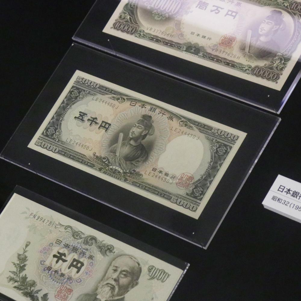 お札と切手の博物館_c0060143_18175062.jpg