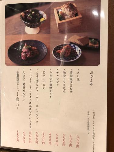 めし処ニュートリノス_e0292546_22593903.jpg