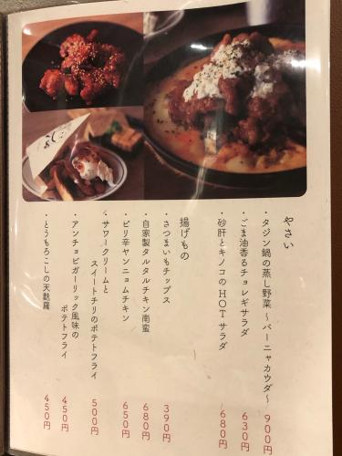 めし処ニュートリノス_e0292546_23000965.jpg