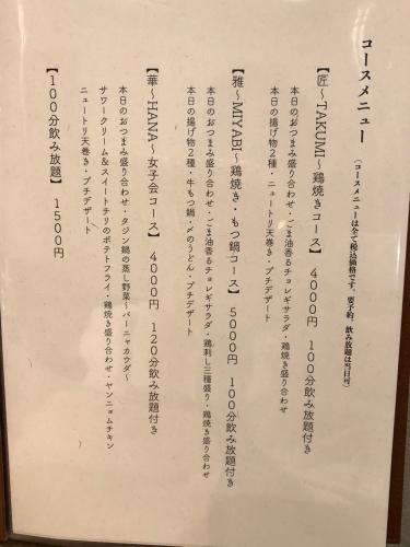 めし処ニュートリノス_e0292546_23001361.jpg