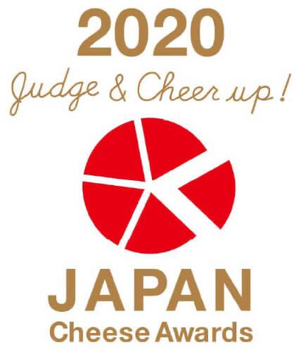 2年に1度日本チーズの最高峰を決めるジャパンチーズアワードにおいて出品チーズがすべて受賞しました。_a0281547_08263087.jpg