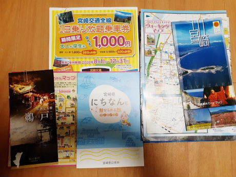 そうだ、宮崎に行こう!_d0063149_22313717.jpg