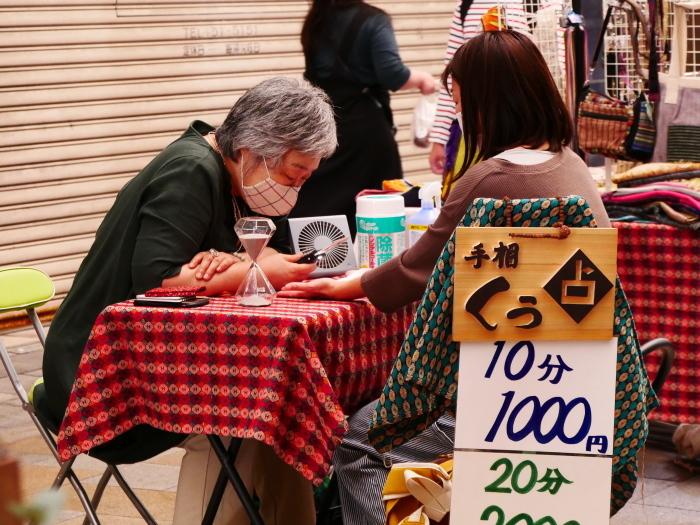 10月のポぽロハス・マーケット  2020-10-20 00:000_b0093754_22380028.jpg