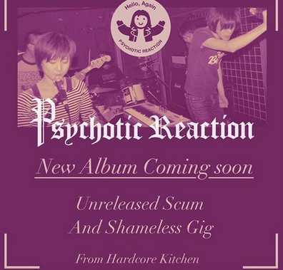 """HCK-050 Psychotic Reaction \"""" Unreleased Scum And Shameless Gig\"""" CD_d0028657_08420542.png"""