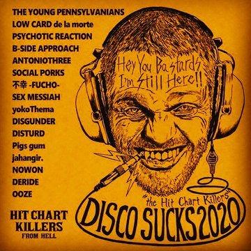 "HCK-050 Psychotic Reaction \"" Unreleased Scum And Shameless Gig\"" CD_d0028657_08423059.jpg"