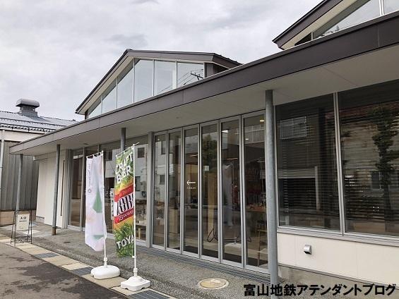 東岩瀬にあるカフェ「MUROYA」_a0243562_11005540.jpg