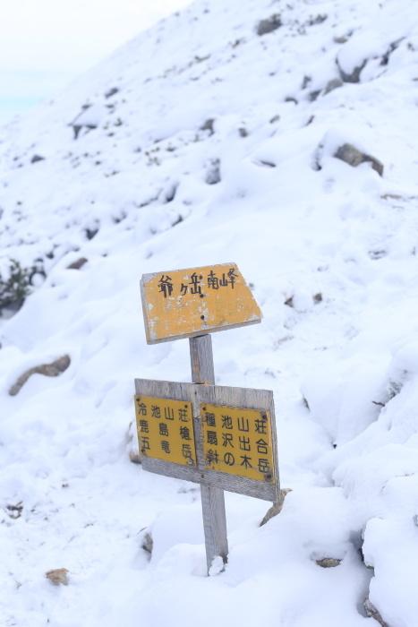 爺ヶ岳 201018 初雪_e0338862_15341401.jpg