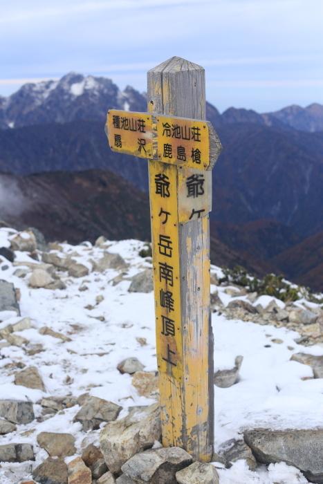 爺ヶ岳 201018 初雪_e0338862_15342954.jpg