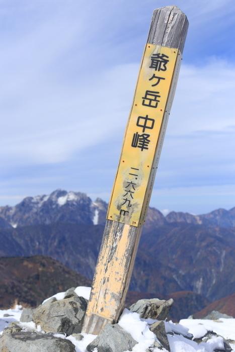 爺ヶ岳 201018 初雪_e0338862_15403227.jpg