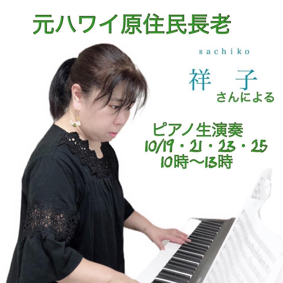 Happy Natural✖️さくら住建 三世代マルシェagainスペシャル_e0220065_10184058.jpeg