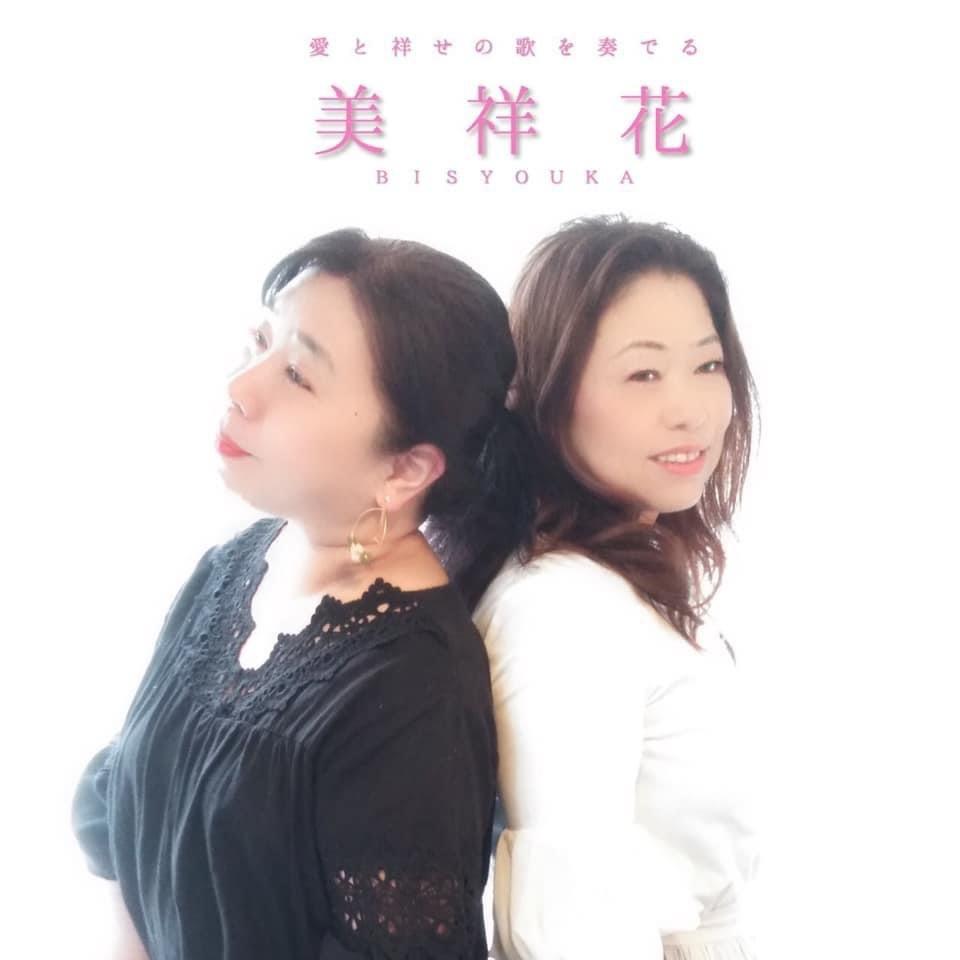 Happy Natural✖️さくら住建 三世代マルシェagainスペシャル_e0220065_10185987.jpeg