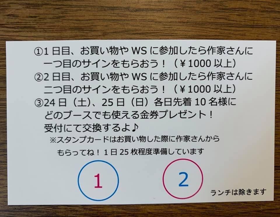 Happy Natural✖️さくら住建 三世代マルシェagainスペシャル_e0220065_10213246.jpeg